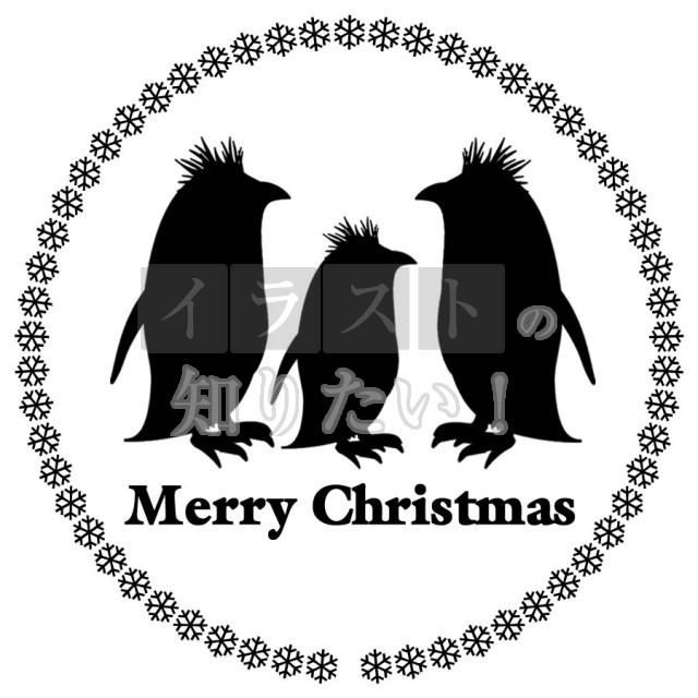 クリスマス イラスト シルエット 無料